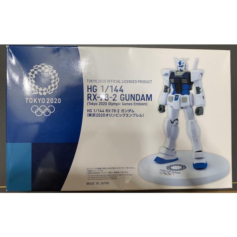 東京2020 BAMDAI HG 1/144 RX782 ガンダム GUNDAM 鋼彈 奧運 限定組