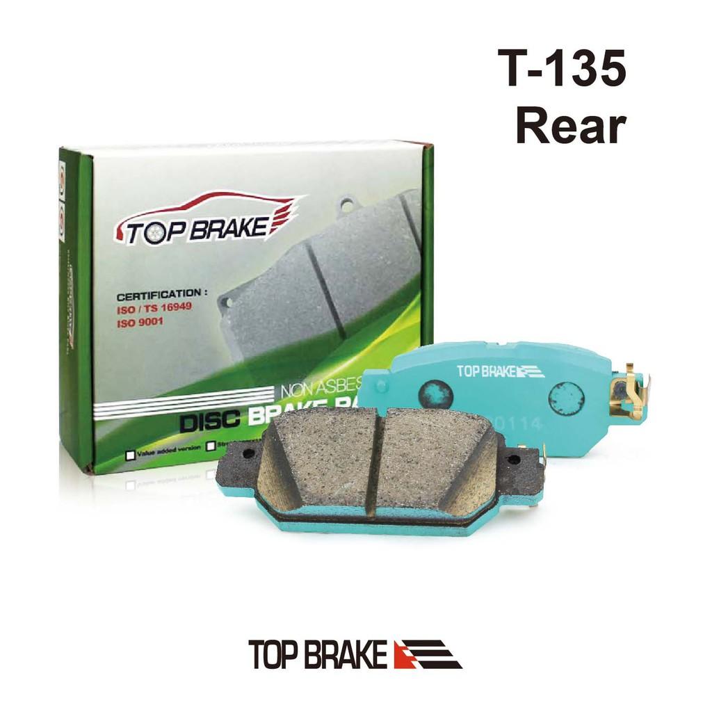TOPBRAKE 裕隆日產NISSAN KICKS 19- 汽車後碟煞車來令片-特約店免安裝費 T-135