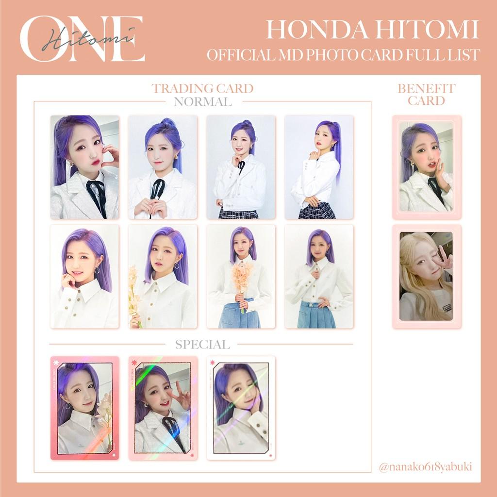 🍓IZ*ONE izone 線上演唱會 ONE,THE STORY 隨機卡 隨機卡包 周邊小卡 閃卡 普卡 仁美 hi醬