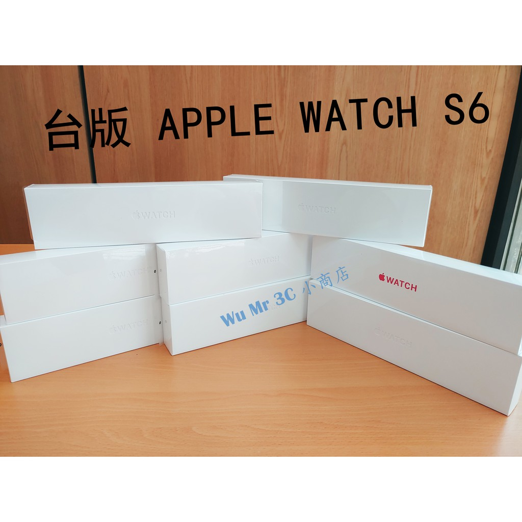 全新 Apple Watch Series 6 40/44mm GPS/LTE 高雄可自取 S6