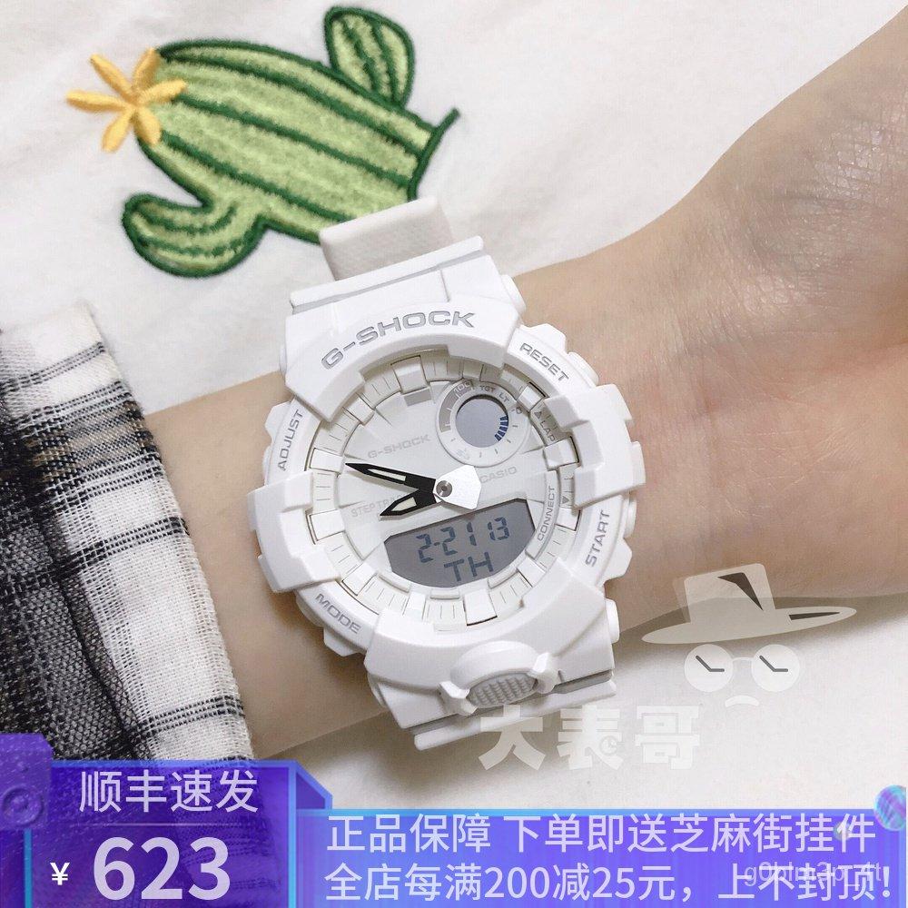 Casio卡西歐G-SHOCK多功能1計步手錶 GBA-800DG-7A/9AUC/2A/1A 6UrW