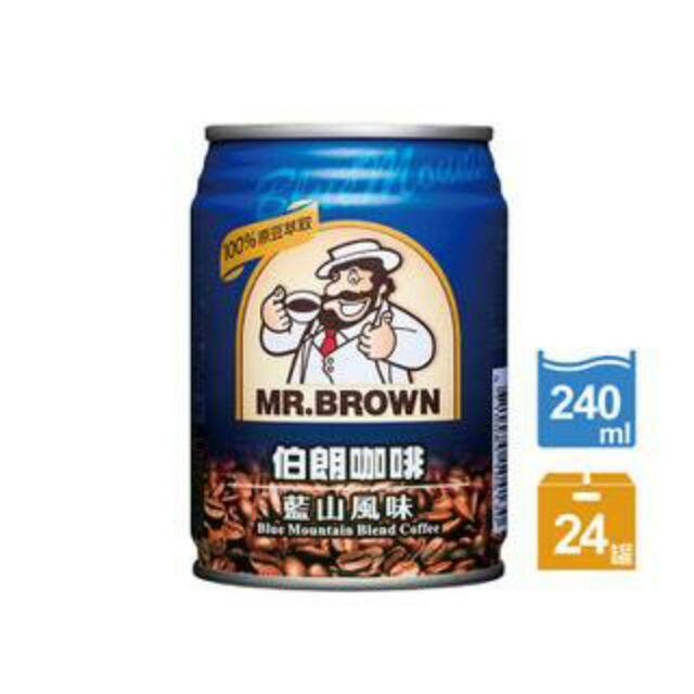 伯朗藍山咖啡 (只限桃園新竹台北區購買)