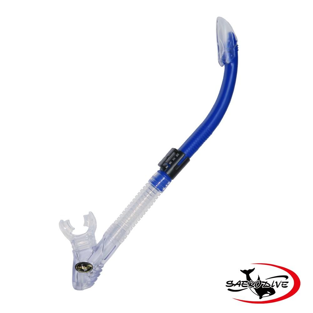 1057 透明主體防浪頭矽膠呼吸管