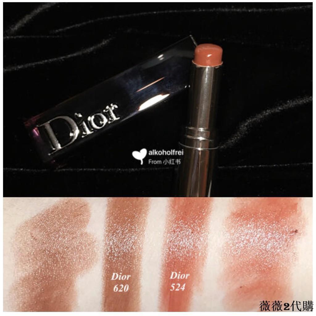 Dior #620 847 740 524 癮誘超模漆光唇釉 唇膏 口紅