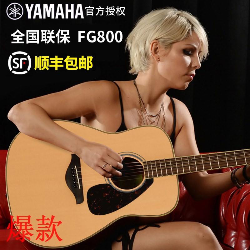⌒⊙⌒現貨正品YAMAHA雅馬哈fg800單板民謠木吉他初學者電箱學生男女41寸40