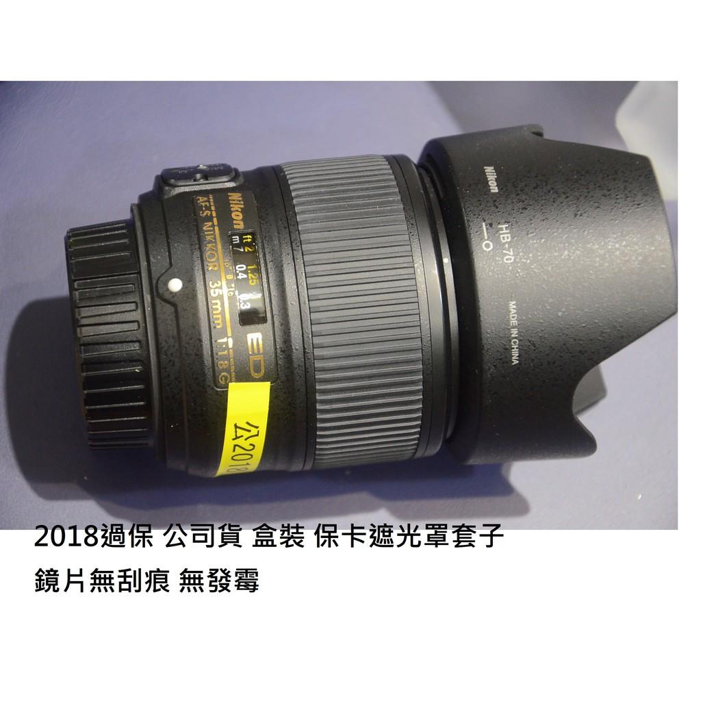 NIKON 35MM F1.8 ED 公司貨 2017買  新竹小吳 35MM 1.8 ED ]