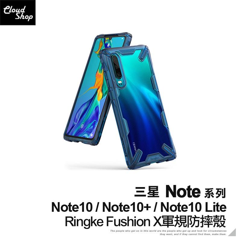 三星 Note系列 Ringke Fushion X軍規防摔殼 適用Note10 Lite Note10+ 手機殼