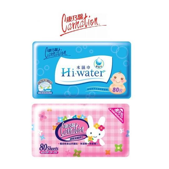 【小彩虹】 康乃馨 濕紙巾 Hi-water 水濕巾 80片抽 / 寶寶潔膚濕巾 兔子補充包 80片抽
