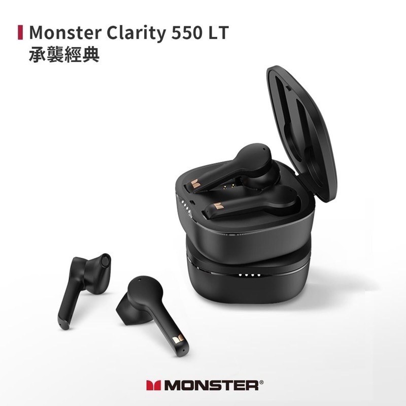 現貨❗️Monster Clarity 550 LT 無線藍牙耳機|魔聲Pure Monster Sound 系列