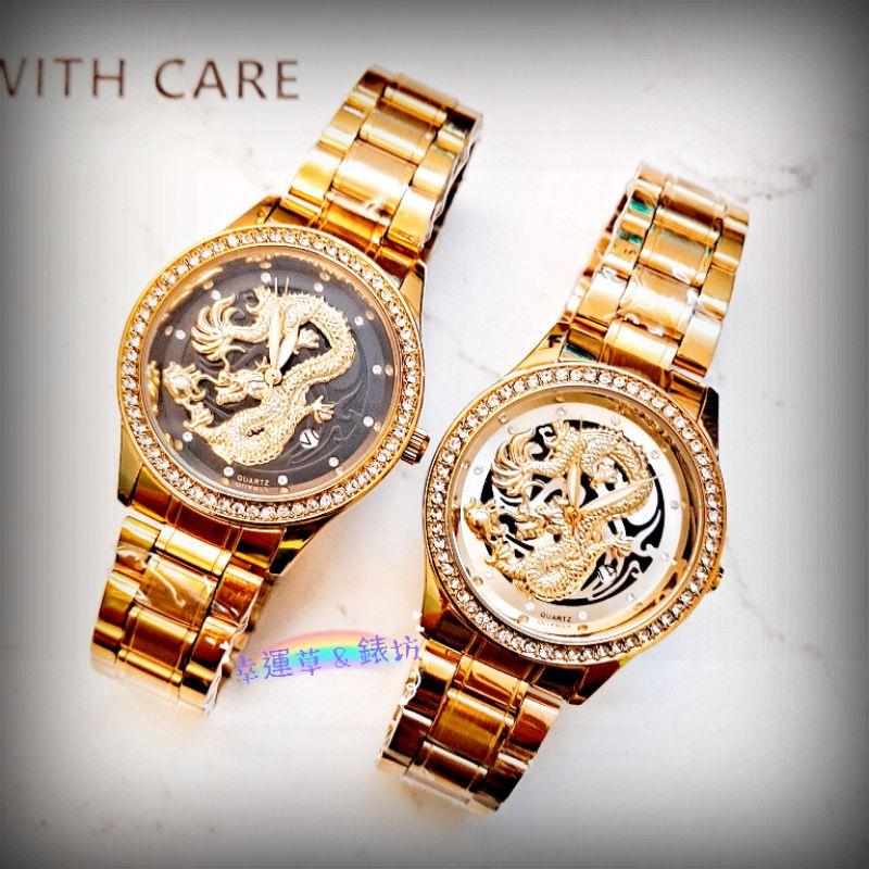 石英 ins風 男女錶款 幸運草&錶坊【現貨】 男錶 防水  可看日期  金屬錶帶  仿勞力士錶款 韓星潮流款 鑲鑽面板