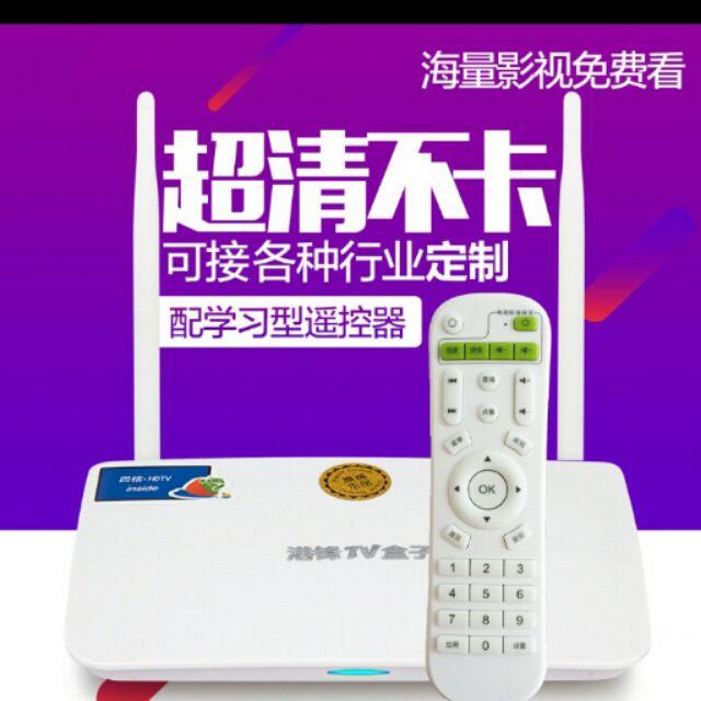 港鋒 tv box andriod 4.4