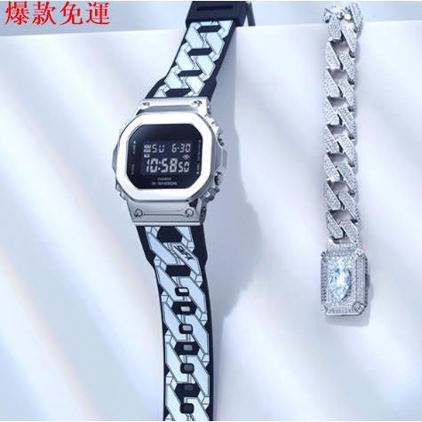 【熱銷爆款】Gm-S5600 串行 4 色 GM-S5600PG-1 / GM-S5600PG-4