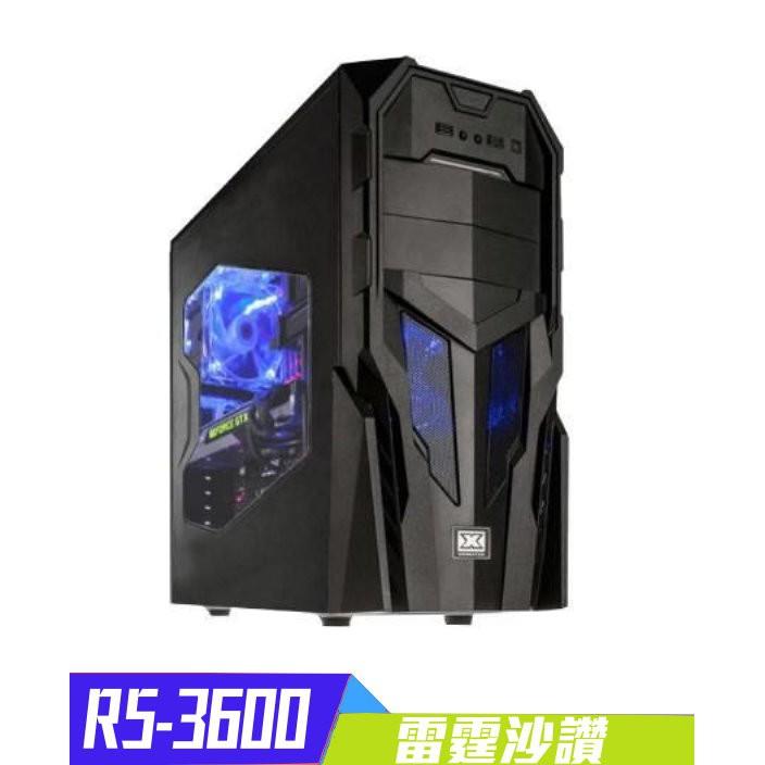 【16雷霆沙贊】R5-3600/B450M/4G/120G/450W DIY套裝主機『高雄程傑電腦』