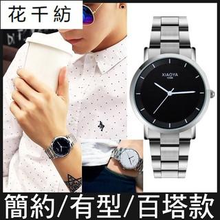【花千紡旗艦店】《時尚手錶》石英錶 男錶 女錶 時尚手錶 禮物 非三環錶 三眼錶 G-SHOCK CASIO 卡西歐 機 新北市