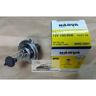 NARVA H4 12V 90/ 100W 透明燈泡 鹵素燈泡 基隆市
