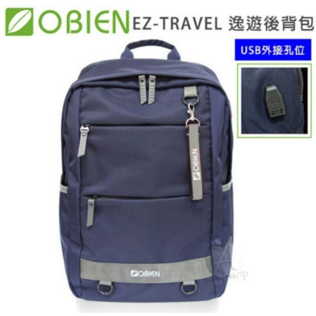 OBIEN EZ-TRAVEL (15.6吋 )逸遊後背包/深藍$2880元