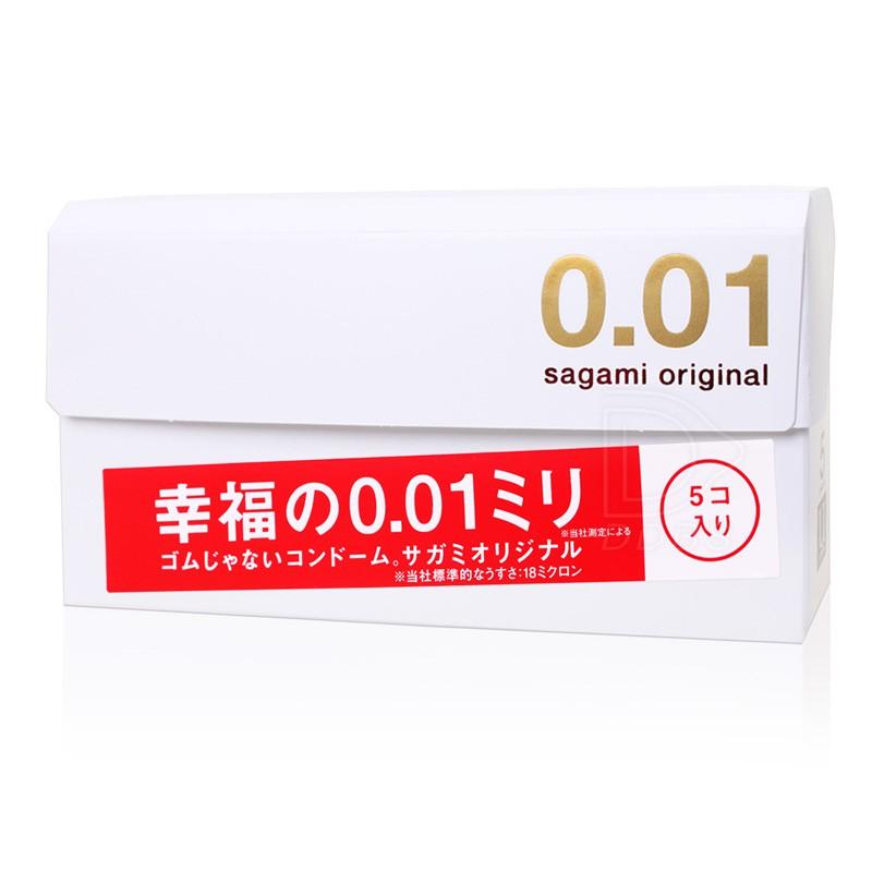 相模元祖 sagami 幸福 001 極致薄保險套 5入裝 55±2mm 衛生套/0.01/0.02
