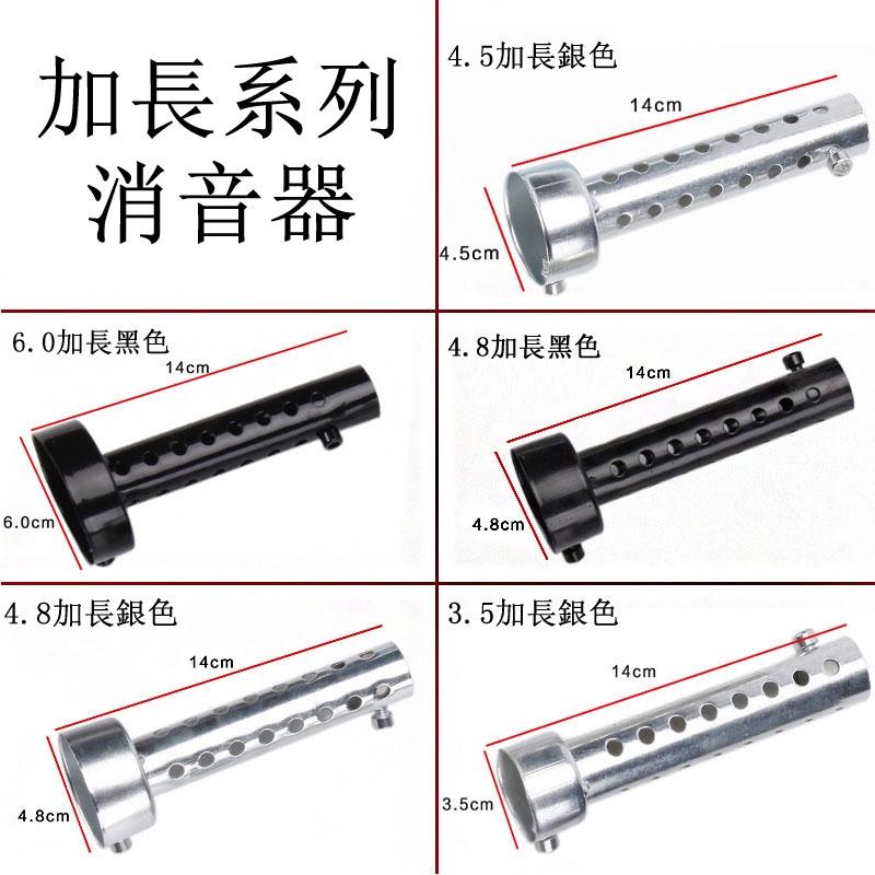 【高品質】加長版排氣管專用消音器35mm/42mm/45MM/48MM/60MM口徑帶回壓 可調聲消音塞消音器