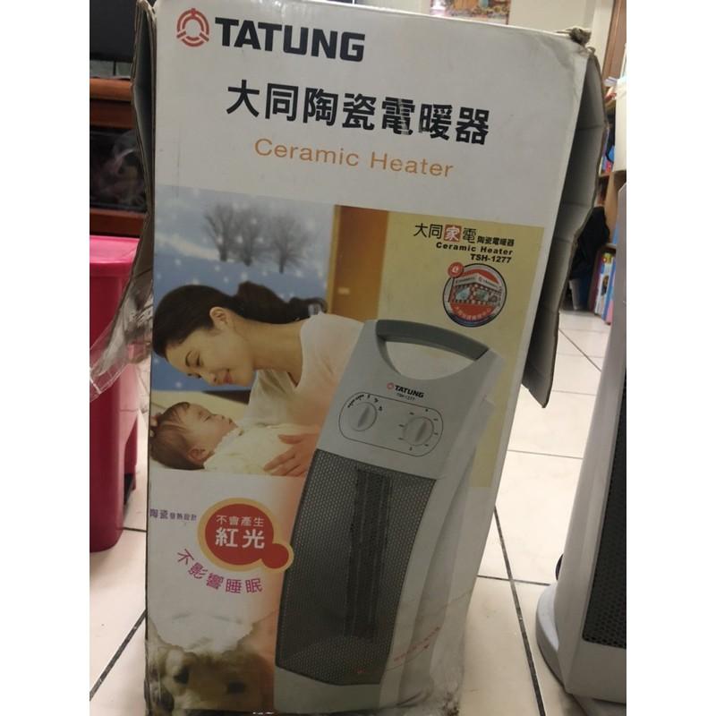TATUNG大同陶瓷電暖器。