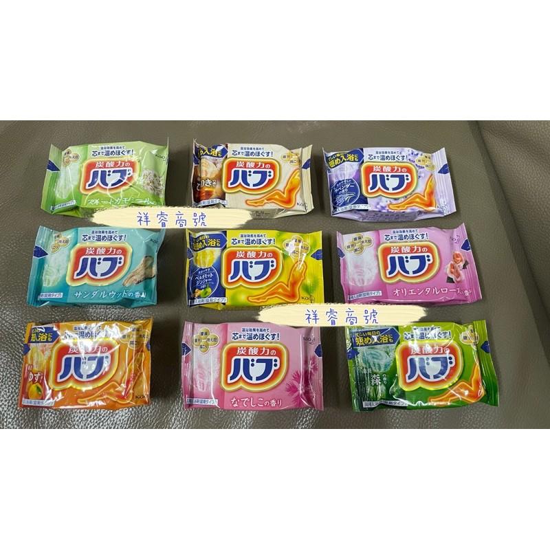 【 祥睿商號 】日本 花王 Kao BUB 碳酸泡澡錠 40g バブ 泡澡入浴劑 Costco 分售 小白兔 暖暖包
