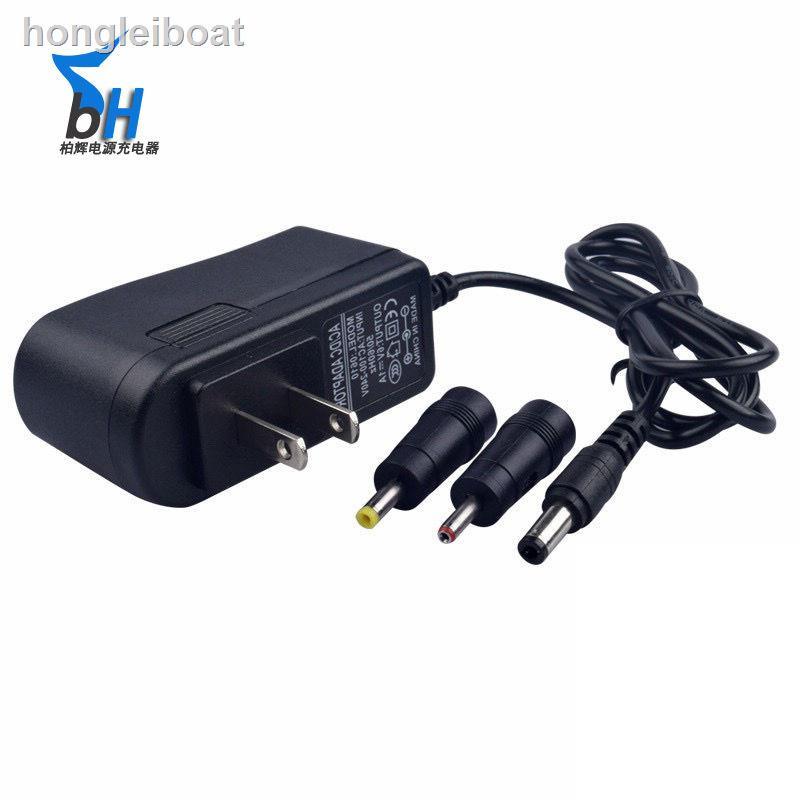 電子血壓計測量儀電源線適配器充電器HEM7112 7121 8102a 7130型
