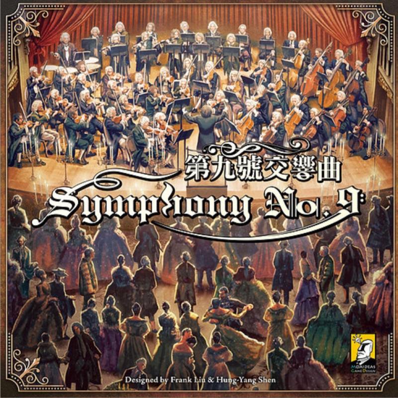 第九號交響曲 Symphony No.9 繁體中文版 高雄龐奇桌遊 摩埃創意工作室