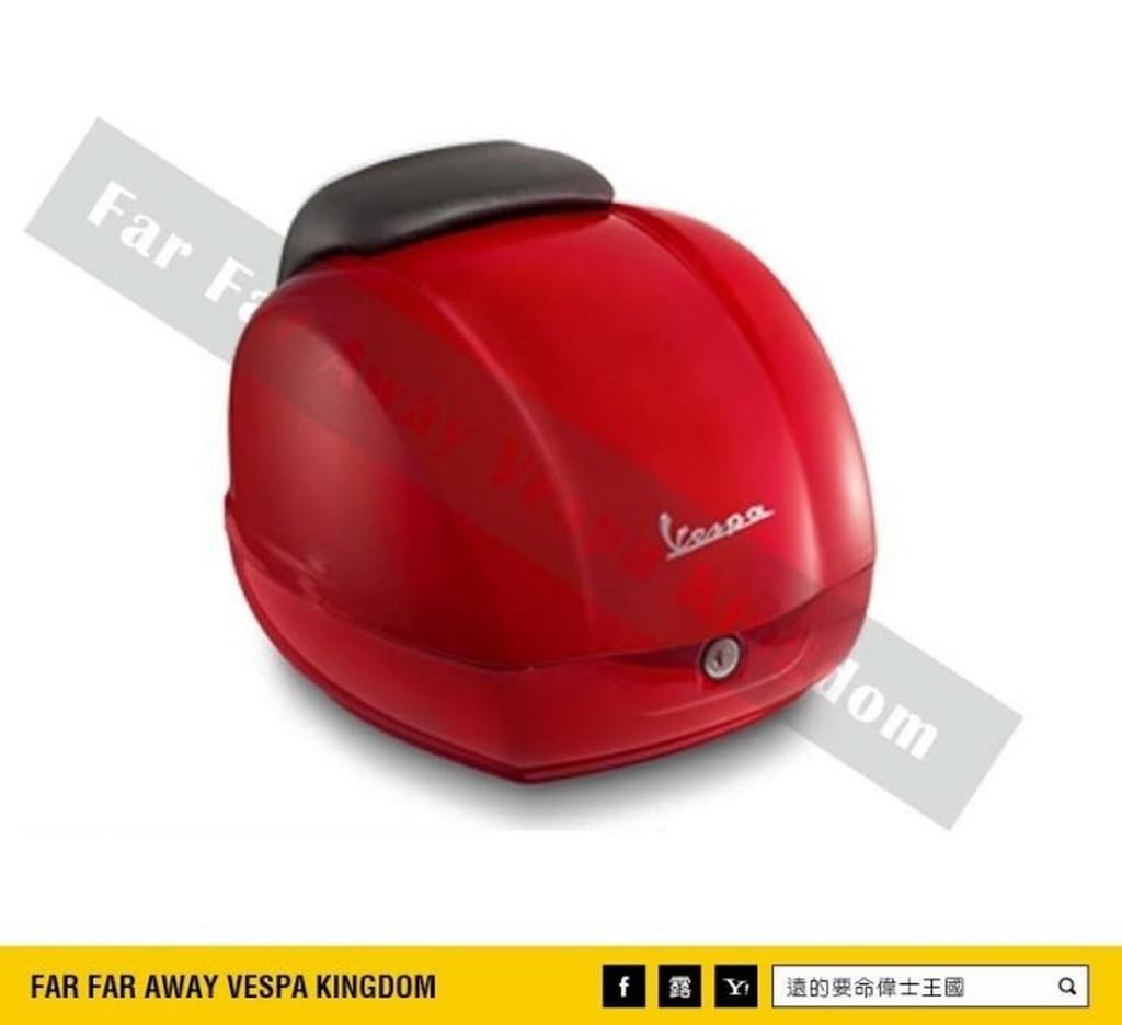 遠的要命偉士王國 Vespa PIAGGIO 新版原廠 尾箱 GTS 旅行箱 安全帽箱 火焰紅