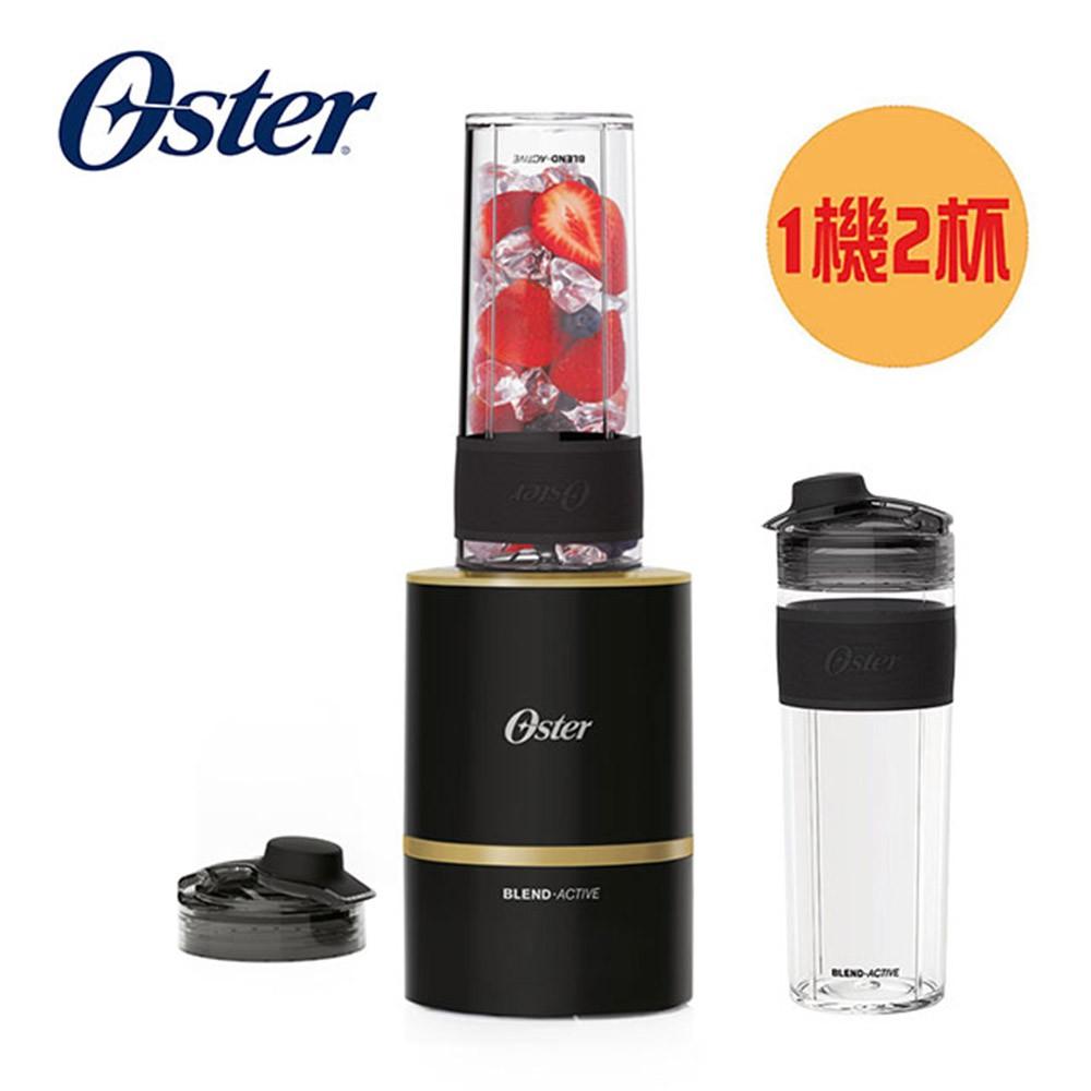 【美國OSTER】Blend Active隨我型果汁機+替杯 - 共3款《WUZ屋子》