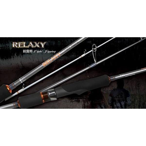【野川釣具-釣魚】OKUMA-瑞雷斯6尺船釣直/槍柄一本鐵板路亞竿60-150G
