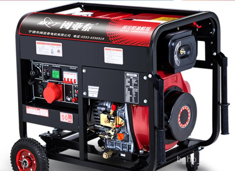 現貨 免運  常柴動力 柴油發電機 組家用220v 110v小型3/5/6/8千瓦10KW單三相380靜音