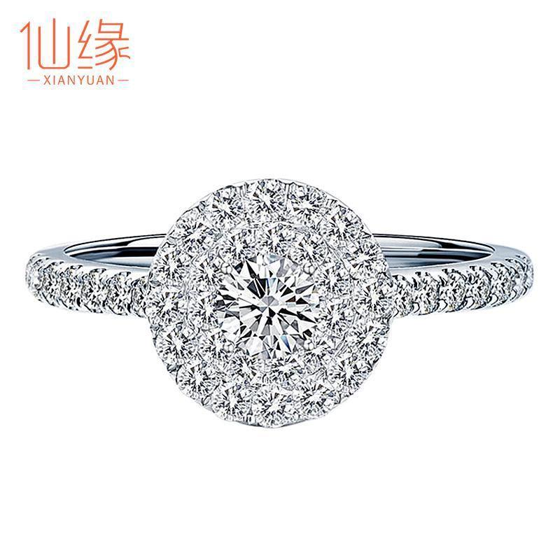 3克拉群鑲鉆戒正品五十分鉆石戒指女求婚結婚18k白金一1克拉顯鉆熱賣