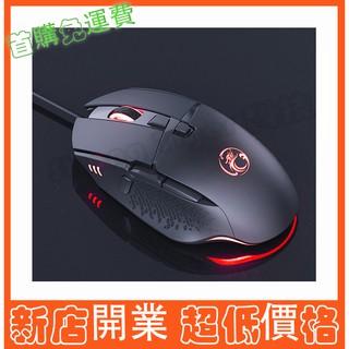 🔥熱賣款🔰原廠貨源🔰有線發光遊戲鼠標 有線USB遊戲滑鼠 7200 DPI可調節 遊戲吃雞帶火力鍵 LOL網游 電競滑鼠