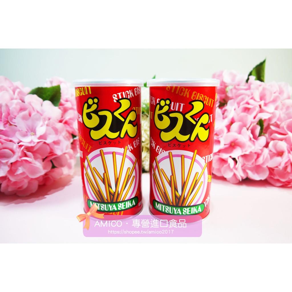 【AMICO】日本三矢香酥棒罐(罐裝香酥棒)