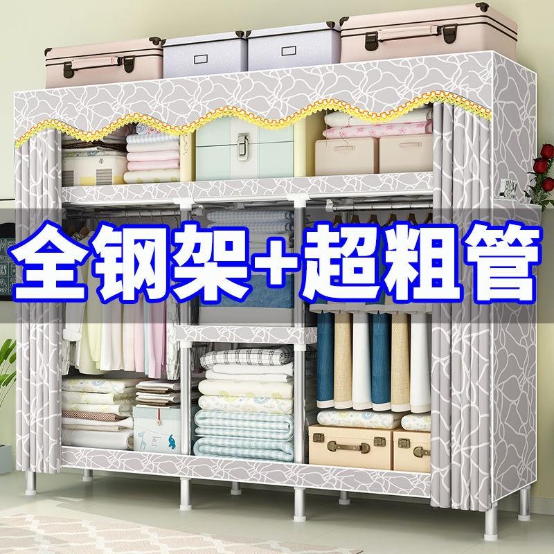 【熱賣】布衣柜鋼管加粗加固簡易衣柜收納架雙人單人新款非實木組裝掛衣櫥