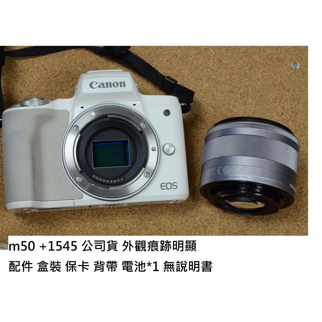 CANON M50 + 15-45 鏡頭 [ 新竹小吳 M50 15-45 ]