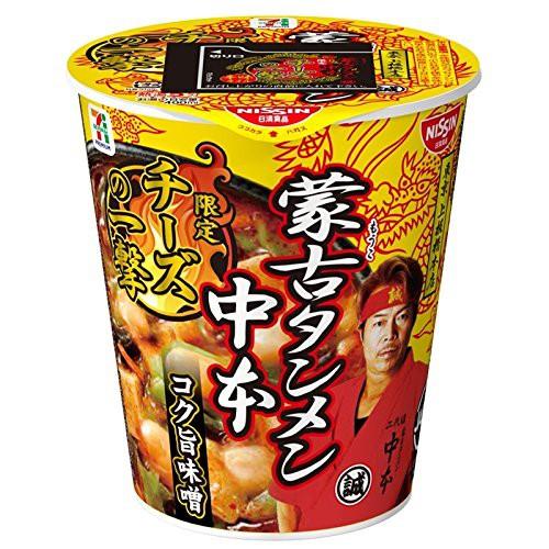 【東京速購】日本7-11 限定 NISSAN日清 中華蒙古泡麵 辣味噌泡麵 辣泡飯  杯麵 泡麵 cd