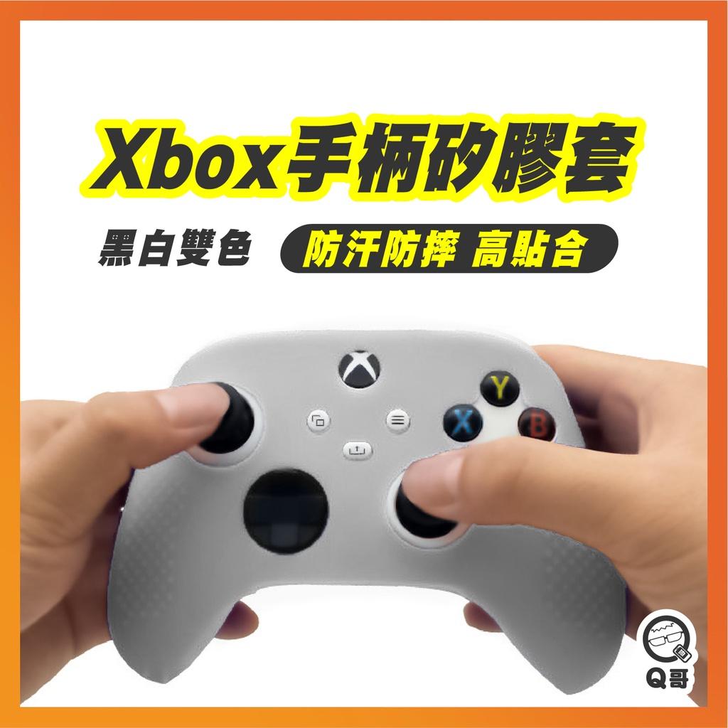 xbox 手把套 XBOX Series X xbox 控制器 xbox 手把 矽膠套 果凍套 防滑 手柄套 SX023