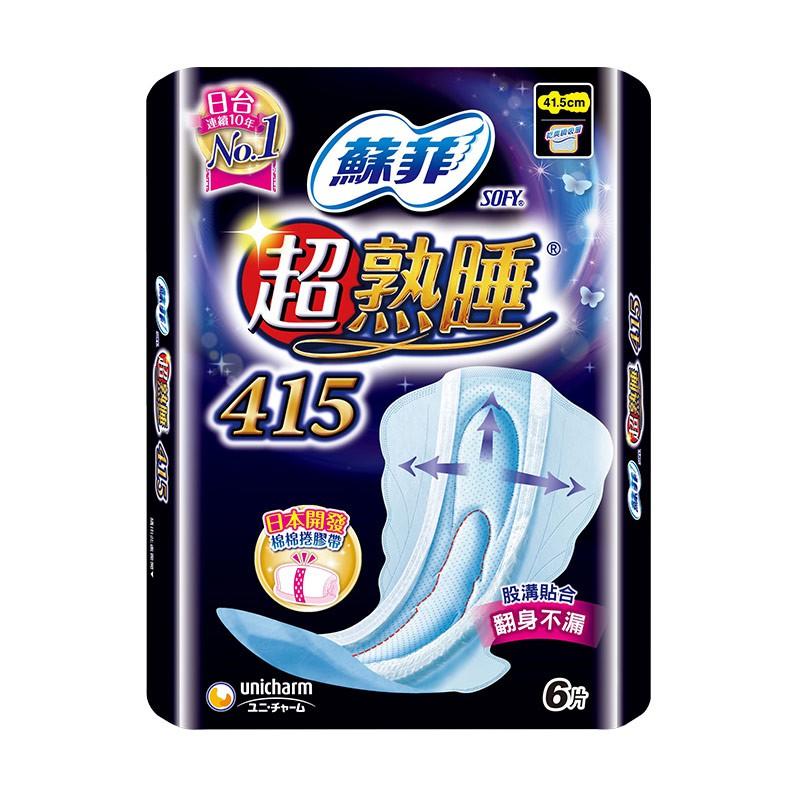 SOFY 蘇菲 超熟睡 夜用 乾爽網層 41.5cm 衛生棉 6入【新高橋藥妝】