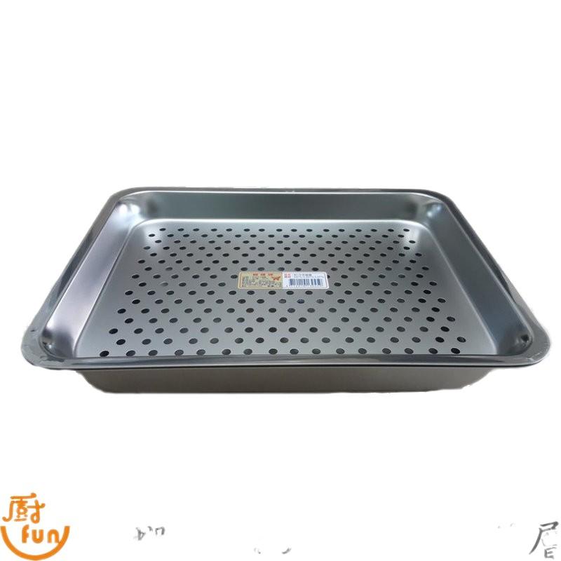 ✉◐蝴蝶牌304不鏽鋼茶盤層 台灣製茶盤 洞洞盤 滴水盤 茶盤 蒸盤