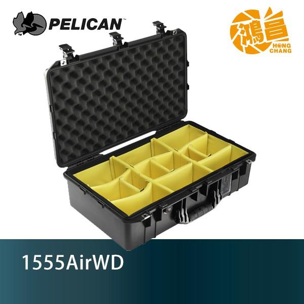 美國 PELICAN 1555 Air WD 氣密箱 ((隔板組 )) 塘鵝氣密提箱 公司貨【鴻昌】