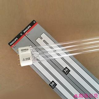 飛利浦 PHILIPS TUV36W 4P紫外線殺菌燈管 B82-001 及 B82-006 主機適用 [ Baby