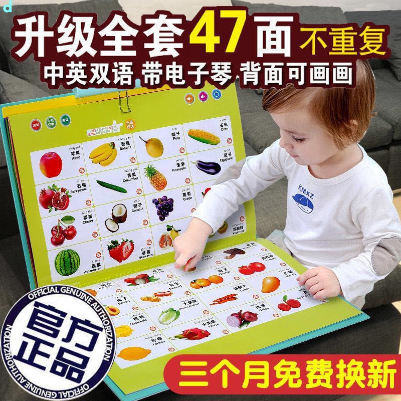 哆啦A夢-✿台灣出貨✿兒童智力開發早教機有聲掛圖故事書益智學習點讀機寶寶嬰幼兒啟蒙