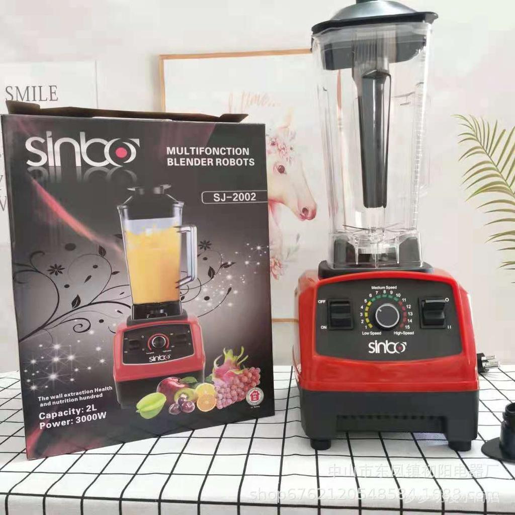【當天發貨】SINBO美規2L破壁機輔食機攪拌機破冰機豆漿機料理機源頭廠家直發!