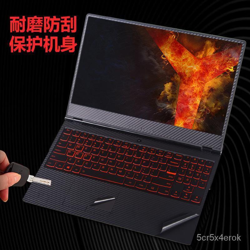 速發2021聯想拯救者貼紙R9000p電腦保護貼膜Y9000p筆記本Y9000pR7000p