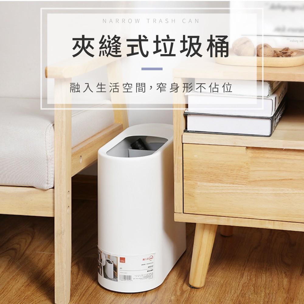 【IDEA】雙層夾縫式垃圾桶