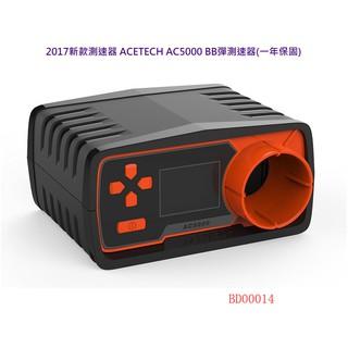 <FOOL> ACETECH AC5000 201 最新款 測速器 BB彈 初速 出速 測速器 一年保固 BD00014 高雄市