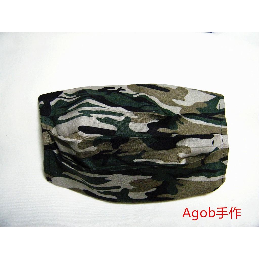 Agob手作~墨綠色迷彩 布口罩套