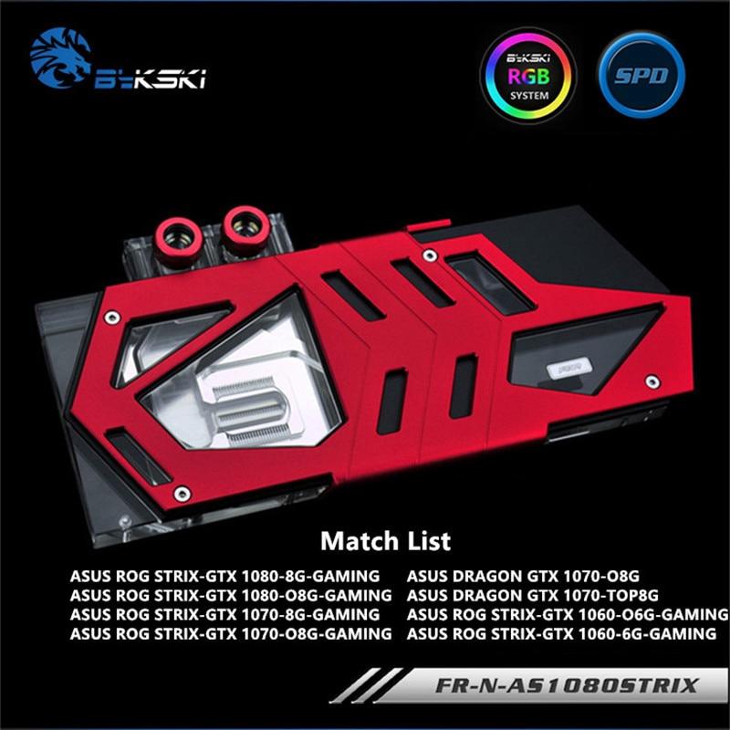 Bykski華碩GTX1080TI 1080 1070 1060顯卡FR-N-AS1080STRIX全覆蓋GPU水冷塊