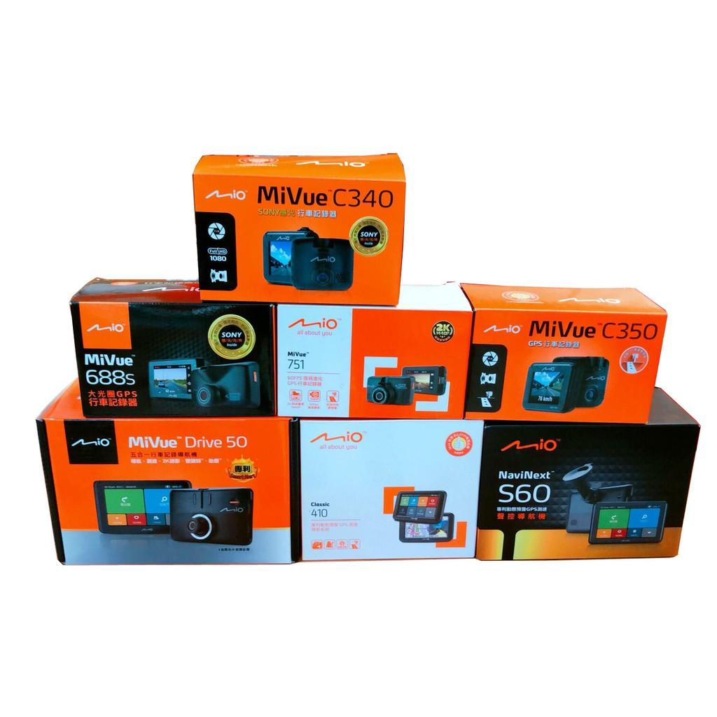 MIO Mivue 【福利品/半年保固/卡另購】行車紀錄器/GPS C340/C350/688S/751/S60/795