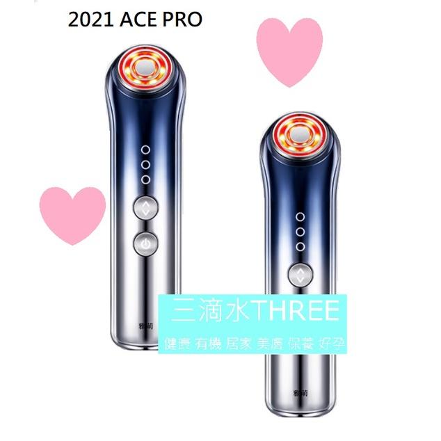 💧三滴水保固💧 2021新款 Yaman雅萌YAMAN ACE Pro /ACE 四環變頻 新款美容儀 凝膠